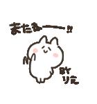 I am りえ(個別スタンプ:31)