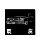 全日本高級漆黒車会総本部(良)(個別スタンプ:1)