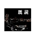 全日本高級漆黒車会総本部(良)(個別スタンプ:4)
