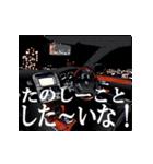 全日本高級漆黒車会総本部(良)(個別スタンプ:13)