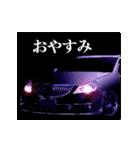 全日本高級漆黒車会総本部(良)(個別スタンプ:14)