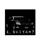 全日本高級漆黒車会総本部(良)(個別スタンプ:15)