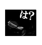 全日本高級漆黒車会総本部(良)(個別スタンプ:16)