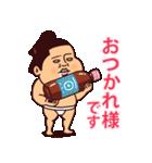 お相撲さんプリティー(個別スタンプ:01)