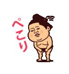 お相撲さんプリティー(個別スタンプ:02)