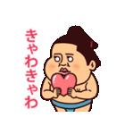お相撲さんプリティー(個別スタンプ:08)