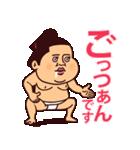 お相撲さんプリティー(個別スタンプ:09)