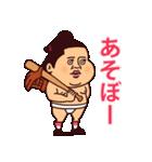 お相撲さんプリティー(個別スタンプ:11)