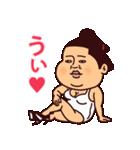 お相撲さんプリティー(個別スタンプ:12)