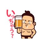 お相撲さんプリティー(個別スタンプ:13)