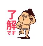お相撲さんプリティー(個別スタンプ:17)