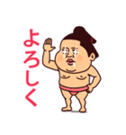 お相撲さんプリティー(個別スタンプ:18)