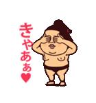 お相撲さんプリティー(個別スタンプ:19)
