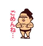 お相撲さんプリティー(個別スタンプ:20)