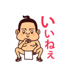 お相撲さんプリティー(個別スタンプ:21)