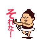 お相撲さんプリティー(個別スタンプ:22)