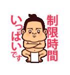 お相撲さんプリティー(個別スタンプ:26)