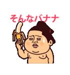 お相撲さんプリティー(個別スタンプ:27)