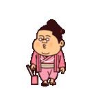 お相撲さんプリティー(個別スタンプ:34)