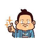 お相撲さんプリティー(個別スタンプ:39)