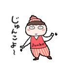 【じゅんこさん】専用スタンプ(個別スタンプ:1)