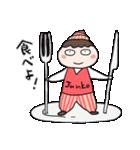 【じゅんこさん】専用スタンプ(個別スタンプ:3)