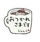 【じゅんこさん】専用スタンプ(個別スタンプ:4)