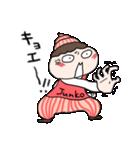 【じゅんこさん】専用スタンプ(個別スタンプ:5)