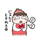 【じゅんこさん】専用スタンプ(個別スタンプ:14)