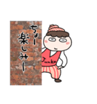 【じゅんこさん】専用スタンプ(個別スタンプ:16)