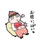 【じゅんこさん】専用スタンプ(個別スタンプ:19)