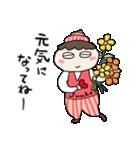 【じゅんこさん】専用スタンプ(個別スタンプ:27)