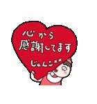 【じゅんこさん】専用スタンプ(個別スタンプ:28)