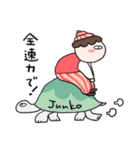 【じゅんこさん】専用スタンプ(個別スタンプ:29)