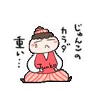 【じゅんこさん】専用スタンプ(個別スタンプ:30)