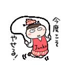 【じゅんこさん】専用スタンプ(個別スタンプ:31)