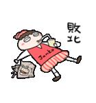 【じゅんこさん】専用スタンプ(個別スタンプ:32)