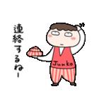 【じゅんこさん】専用スタンプ(個別スタンプ:37)