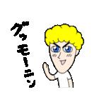 ガイジン(個別スタンプ:01)