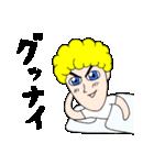 ガイジン(個別スタンプ:02)
