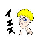 ガイジン(個別スタンプ:03)