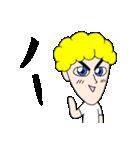 ガイジン(個別スタンプ:04)