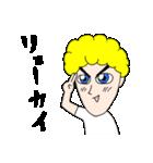 ガイジン(個別スタンプ:07)