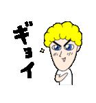 ガイジン(個別スタンプ:08)