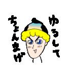 ガイジン(個別スタンプ:09)