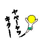 ガイジン(個別スタンプ:40)