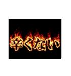 【動く】激辛のウオオオ!(個別スタンプ:10)