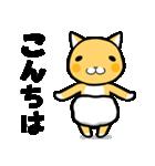 ちゃチャ~オムツをはいた猫~(個別スタンプ:01)