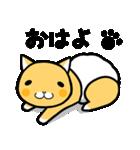 ちゃチャ~オムツをはいた猫~(個別スタンプ:02)