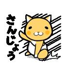 ちゃチャ~オムツをはいた猫~(個別スタンプ:03)